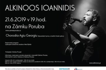 Ο Αλκίνοος στην Οστράβα - 21 Ιουνίου 2019 5