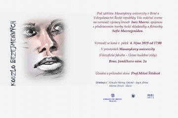 Έκθεση ζωγραφικής με μουσική συνοδεία στο Πανεπιστήμιο Μασαρικ 1