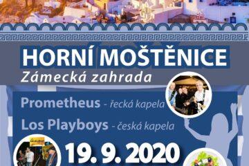 Ελληνοτσεχικό απόγευμα στο Horní Moštěnici 19/09/2020 1