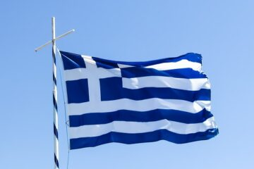 Ελληνική Κοινότητα Μπρνο 4