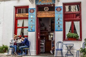 Ελληνικά μαγαζιά στο Μπρνο - Φαγητό/Καφές 1