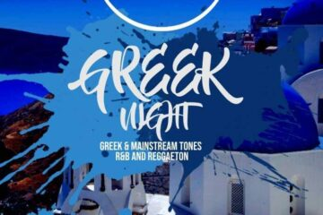 Greek Night Party @ EXIT 4