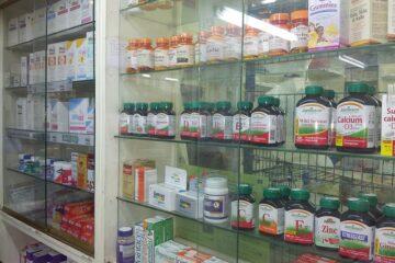Εφημερεύοντα φαρμακεία στο Μπρνο 3